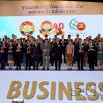 65 Companies Awarded Lao Business Awards 2016