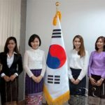 South Korean Government Funds Students to Study In Korea