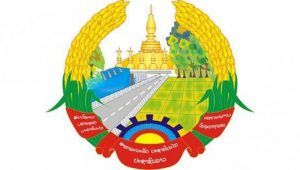 Lao_National_logo-wpcf_728x413