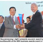 Govt Mulls to Solve Business Issues for Development