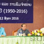 66th Media Day Marked