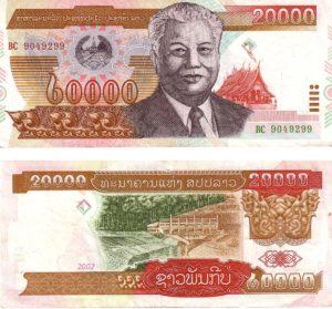 Laos-20000-Kip
