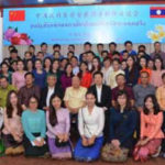 Students Head for Studies in China