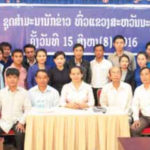 Savannakhet Promotion Needs Improved Journalism Skills