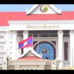 Two Articles of Govt Law Revised to Handle Changes