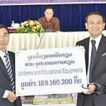 Marubeni Donates Uniforms to Rural District Students in Savannakhet