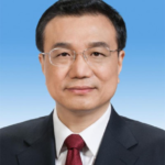 Chinese Prime Minister to Visit LAOS