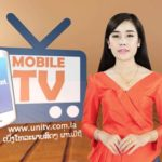 Unitel Reaches $1 Billion Revenue Figure In Laos
