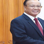 Lao Economy Forecast To Grow 7 Per Cent For 2016/2017