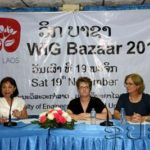 WIG Bazzar 2016 to Return Coming Month