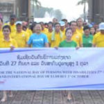 Walkers Celebrate Disabled and Elderly People