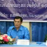 Statistics Bureau Highlights Achievements
