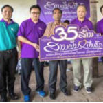 Indochina Bank Assists Disabled Students in Vientiane Province