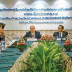 Launch of MPI-Australia Partnership to Monitor Public Investment
