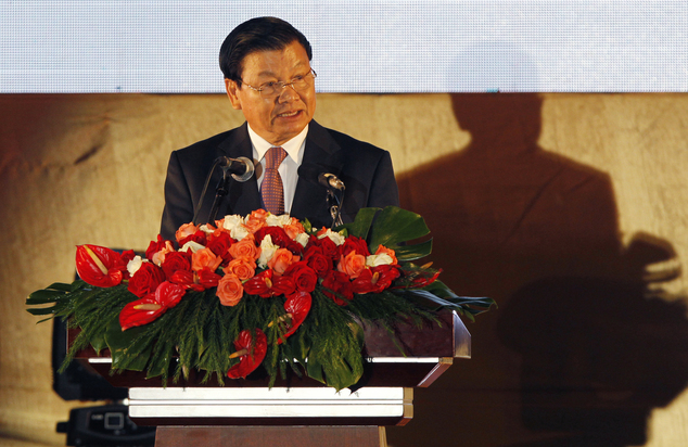 Laotian Prime Minister Thongloun Sisoulith gives a speech during the opening ceremony of the 49th Association of Southeast Asian Nations (ASEAN) Foreign Ministers' Meeting in Vientiane, Laos, Sunday, July 24, 2016. Southeast Asia's main grouping opened a meeting of their foreign ministers Sunday, deeply divided on how to deal with China's territorial expansion in the South China Sea that has impacted some of its members and whipped up an increasing diplomatic quagmire. (AP Photo/Sakchai Lalit)