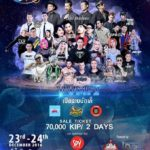 VangVieng Music Festival 2 Sets Out To Make Entertainment History