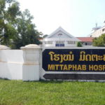 Hospitals Prepare to Treat New Year Road Accident Victims