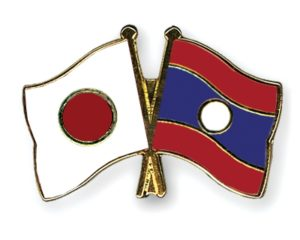 flag-pins-japan-laos