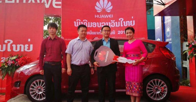 Huawei Lucky Draw Winner