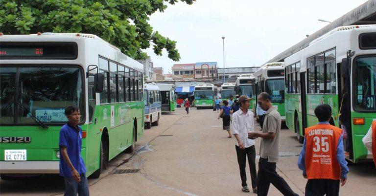 New Vientiane Bus Station