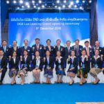 Korean Firm DGB Financial Group Establishes Leasing Business in Laos